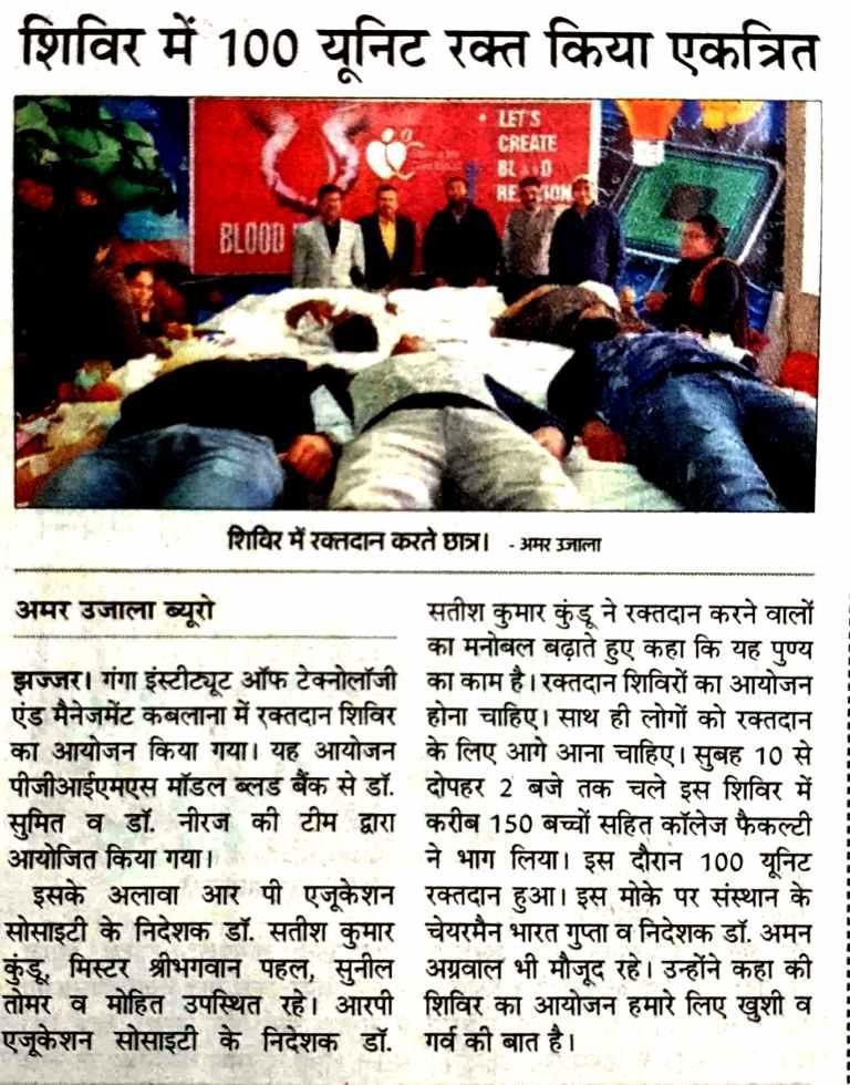 Students Welfare Activities